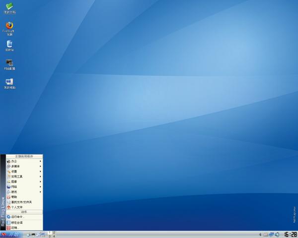 Die rote Fahne von Red Flag Linux flatterte nur eine Dekade lang. (Bild: Kristian Kißling/Linux Magazin)