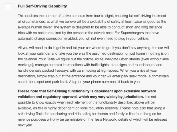 Umstrittene Passage von der deutschen Tesla-Website (Screenshot: Golem.de)