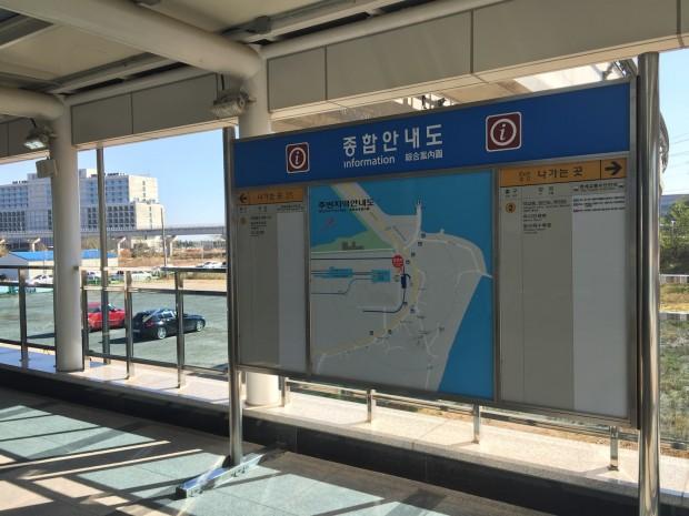 Südkoreanischer Standard: eine große Umgebungskarte mit Ausrichtung zur Leserichtung (Foto: Andreas Sebayang/Golem.de)
