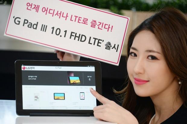 Das L Pad III 10.1 FHD LTE von LG (Bild: LG)