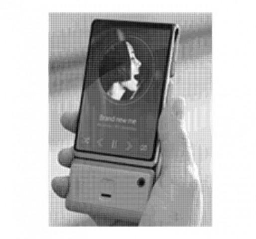 In der Patentschrift zeigt Samsung auch ein Foto des Konzeptes. (Screenshot: Golem.de)