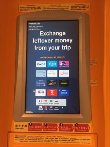Der Automat auf dem Flughafen Tokio Narita. Acht Sprachen stehen zur Auswahl. (Foto: Travelers Box)