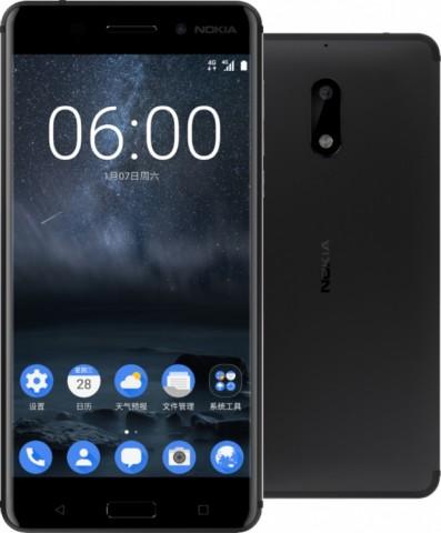 Nokia 6 (Bild: HMD)