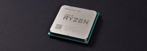 AMDs Ryzen 7 1700 (Foto: Martin Wolf/Golem.de)