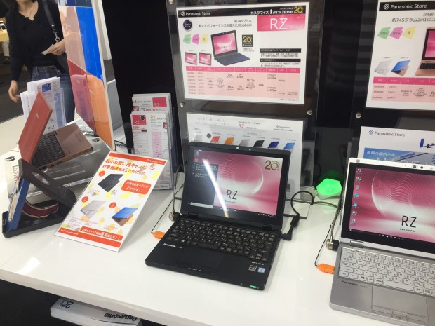 Stabile Panasonic-Notebooks zum Ausprobieren: Das gibt es in Japan. (Foto: Andreas Sebayang/Golem.de)