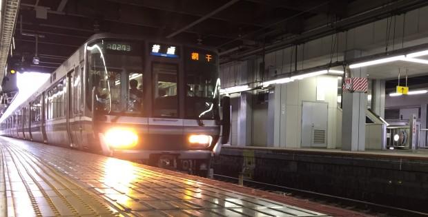 Typisch für Japan: Außerhalb vom Shinkansen-Bahnhof ... (Foto: Andreas Sebayang/Golem.de)