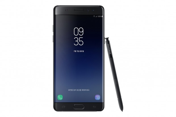 Galaxy Note 7 Fan Edition (Bild: Samsung)