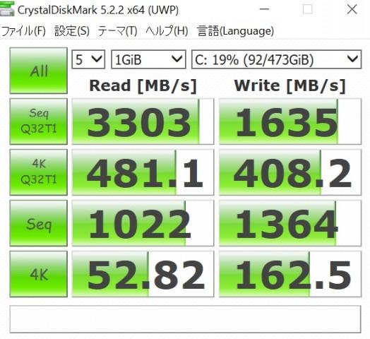 Die SSD ist sehr schnell. (Screenshot: Oliver Nickel/Golem.de)