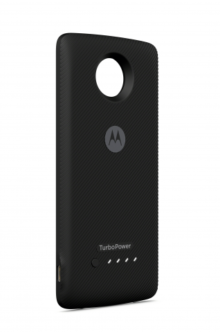 Moto Turbo Power Pack (Bild: Lenovo)