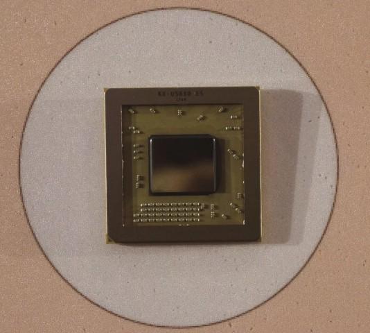 KX-U5680 (Foto: Weiwenku)