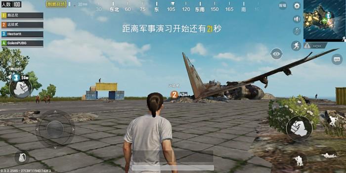 PUBG Mobile (Rechteinhaber: Tencent, Screenshot: Marc Sauter/Golem.de)