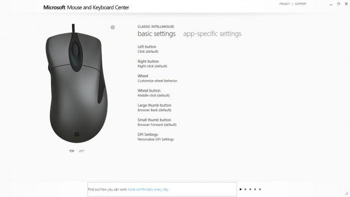 Die Software ist nur für Windows erhältlich. (Bild: Microsoft/Screenshot: Golem.de)