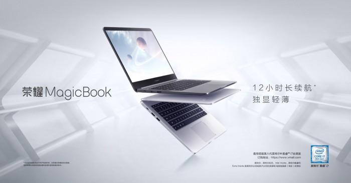 Das neue Magicbook von Honor hat ein 14 Zoll großes Display. (Bild: Honor)