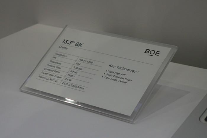 Technische Daten des 8K-Displays (Bild: Andreas Sebayang/Golem.de)