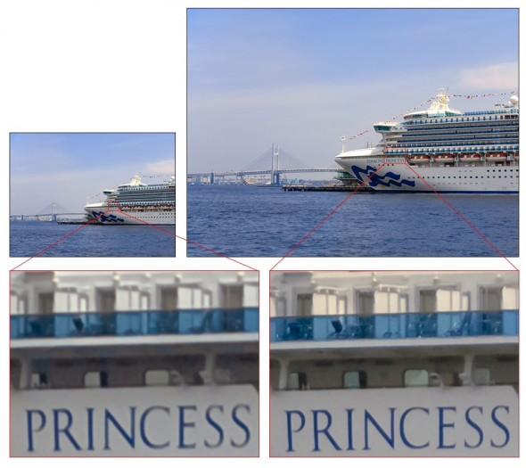 Links: Konventionelles Bild (12 effektive Megapixel). Rechts: IMX586-Bild (48 effektive Megapixel).<br>(Bild: Sony)