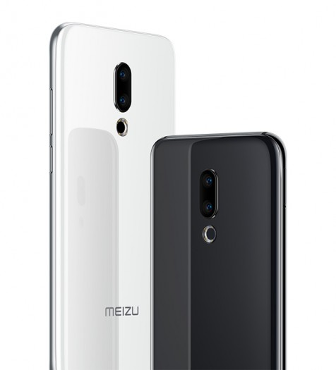 Das neue Meizu 16 (Bild: Meizu/Screenshot: Golem.de)