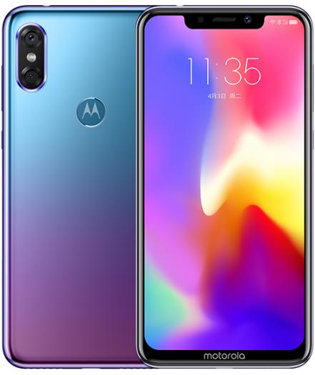 Das neue Motorola P30 erinnert sehr stark an das iPhone X. Die Farbe hat sich Lenovo hingegen bei Huawei abgeschaut. (Bild: Lenovo)