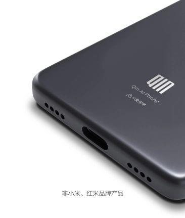 Qin: Auch Xiaomi bringt zwei Feature Phones - Das neue Xiaomi Qin 1 und Qin 1s (Bild: Xiaomi)