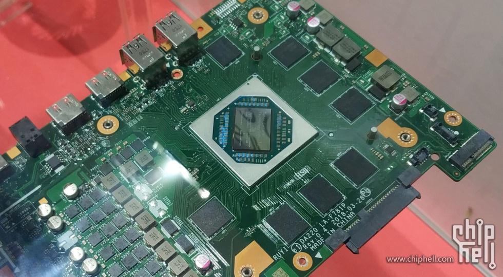 Zhongshan Subor Z+: AMD baut SoC mit PS4-Pro-Leistung für chinesische Konsole - Subor von Zhongshan (Bild: Chiphell)