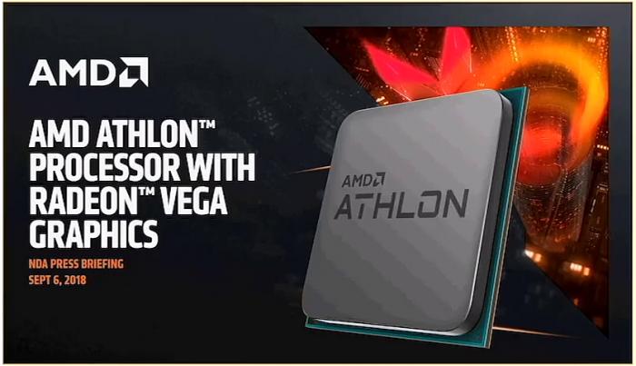 Präsentation zum Athlon 200GE (Bild: AMD)