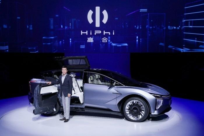 Der Prototyp des Hiphi 1. (Bild: Human Horizons)