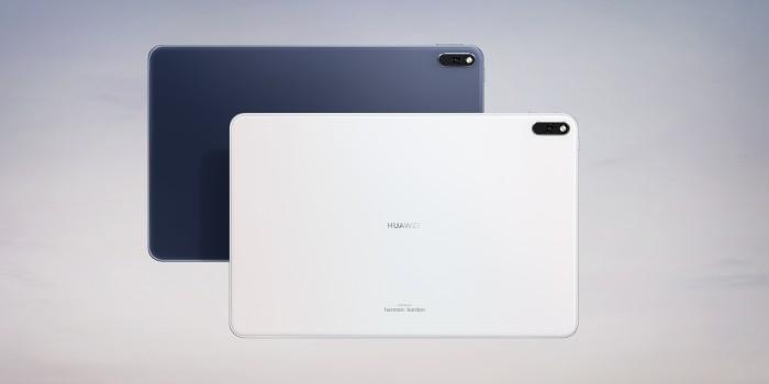 Das Matepad Pro von Huawei ist ein 10,8 Zoll großes Android-Tablet. (Bild: Huawei)