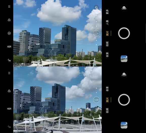 Zwei mit 85 mm aufgenommene Bilder, das untere ist mit dem neuen Kameramodul von Oppo gemacht worden. (Bild: Oppo)