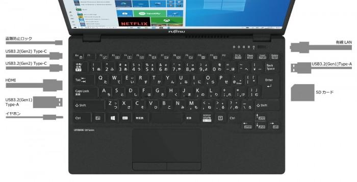 Lifebook UH-X/E3 (Bild: Fujitsu)