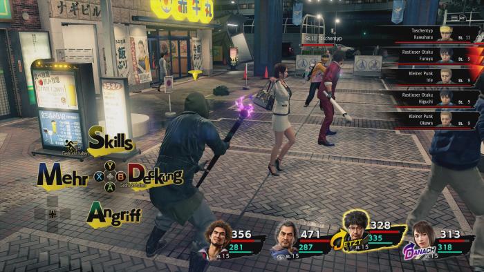 Mit dem Menü rechts erteilen wir im Kampf die jeweiligen Befehle. (Bild: Sega/Screenshot: Golem.de)