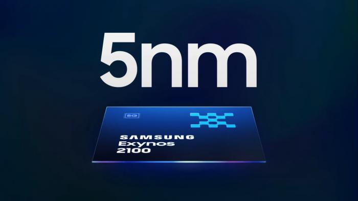 Exynos 2100 (Bild: Samsung)