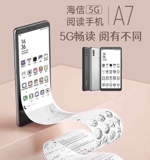 A7 CC mit 5G und farbigem E-Ink-Display (Bild: Hisense)